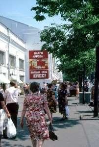 СССР 1985 год (1)