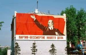 СССР 1985 год (12)