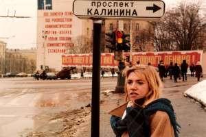 СССР 1985 год (16)
