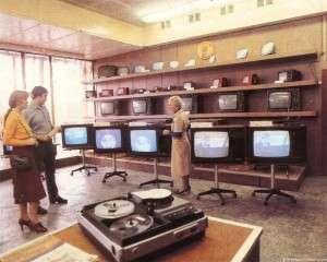СССР 1985 год (2)
