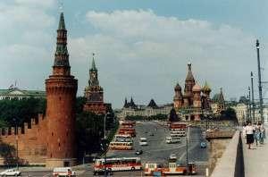 СССР 1985 год (32)