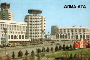 СССР 1985 год (35)