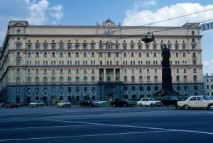 СССР 1985 год (4)