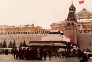 СССР 1985 год (7)