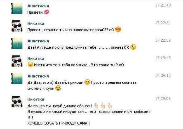 Смішні коментарі із соціальних мереж (32 скріншота)