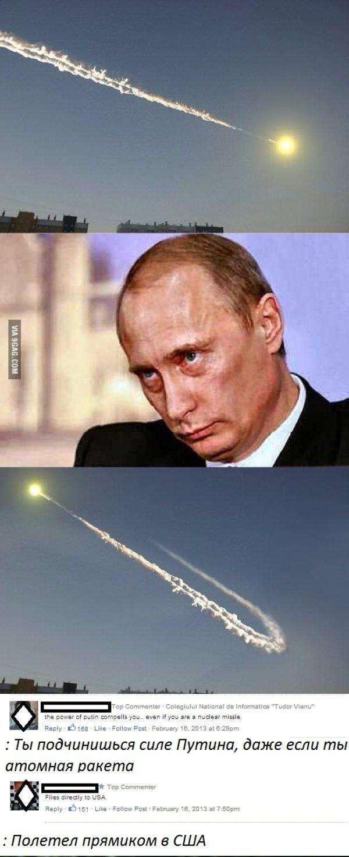 Инностраные коментарі до картинок про Росії (3 фото)