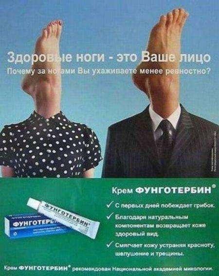 Лікарські маразми (30 фото)
