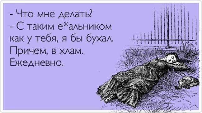 Прикольні Аткрытки №53 (30 картинок)
