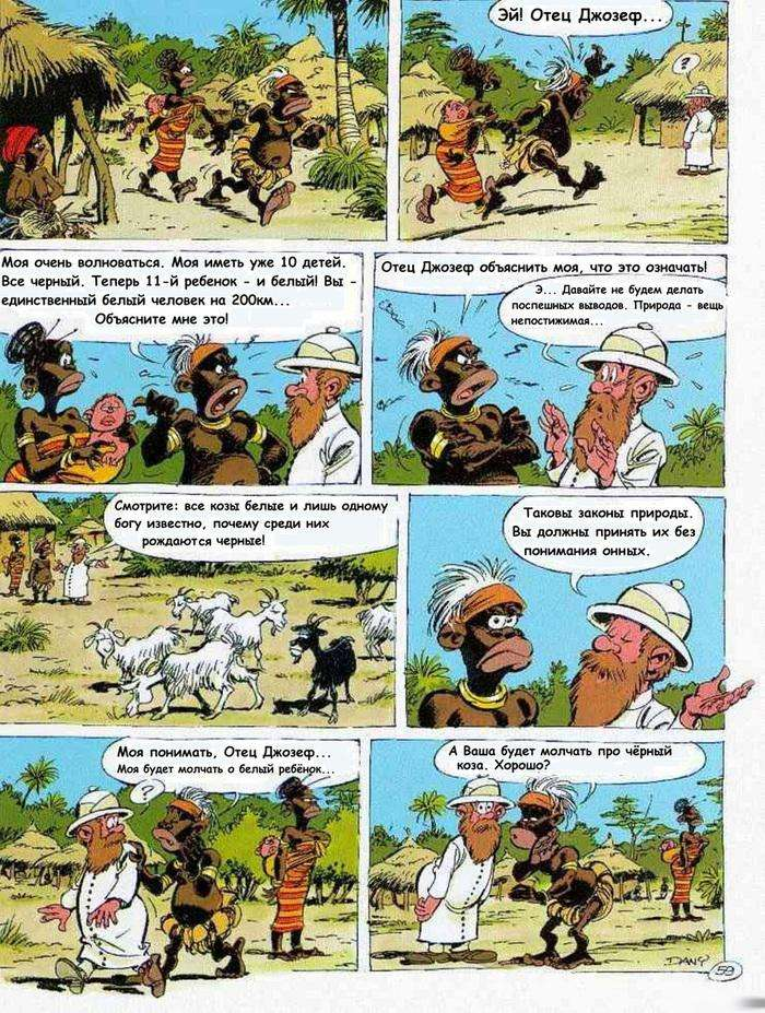 Підбірка коміксів і приколів №49 (30 картинок)