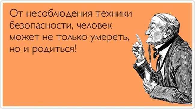 konchayut-v-russkuyu-kisku-zhene