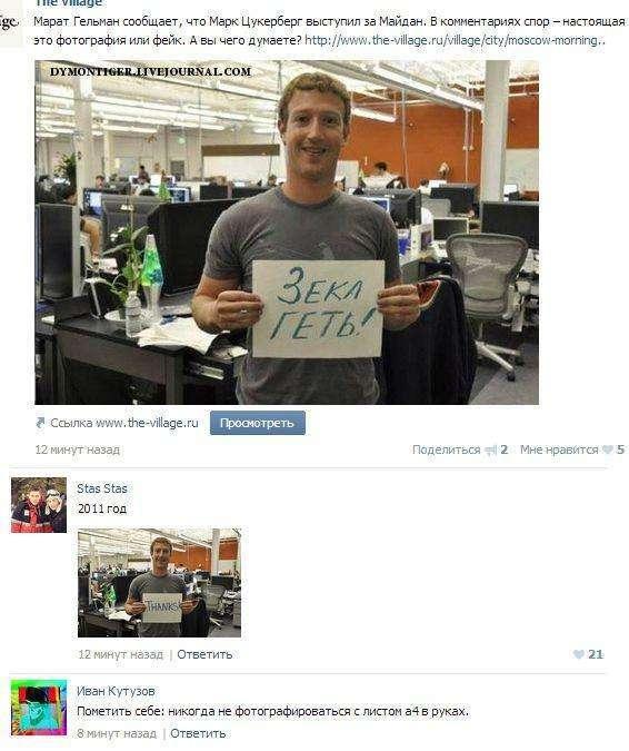 Смішні коментарі із соціальних мереж (35 фото)