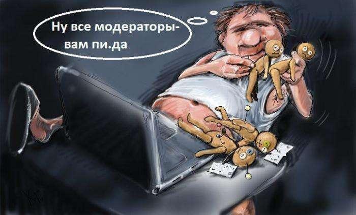 Війни інтернету (5 фото)