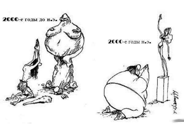 Підбірка коміксів і приколів №50 (30 картинок)