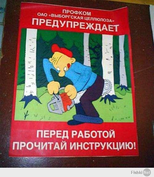 Де і як підростає пролетаріат - ПТУ (19 фото)