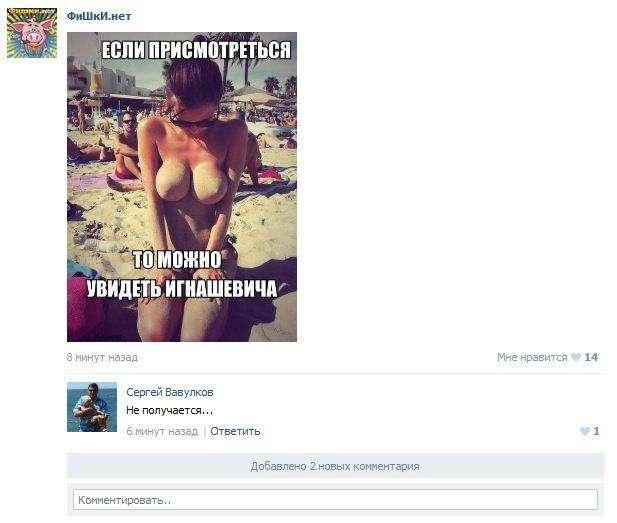 Смішні коментарі із соціальних мереж (19 фото)