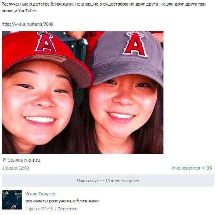 Смішні коментарі із соціальних мереж (30 картинок)