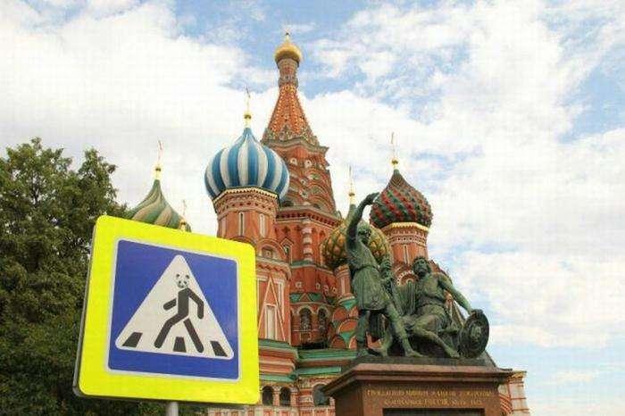 Тільки в Росії (33 фото)