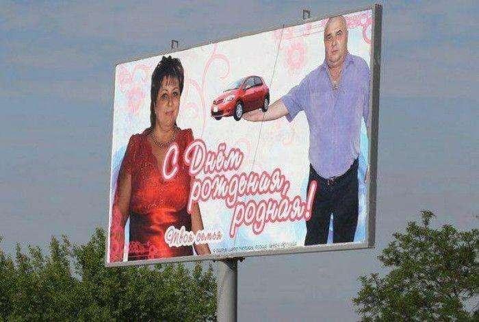 Маразми в рекламі (61 фото)