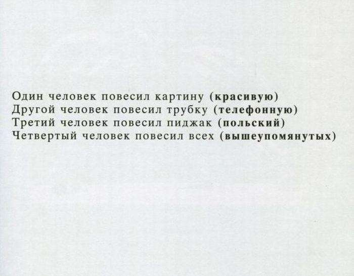 Підбірка прикольних фото №824 (83 фото)