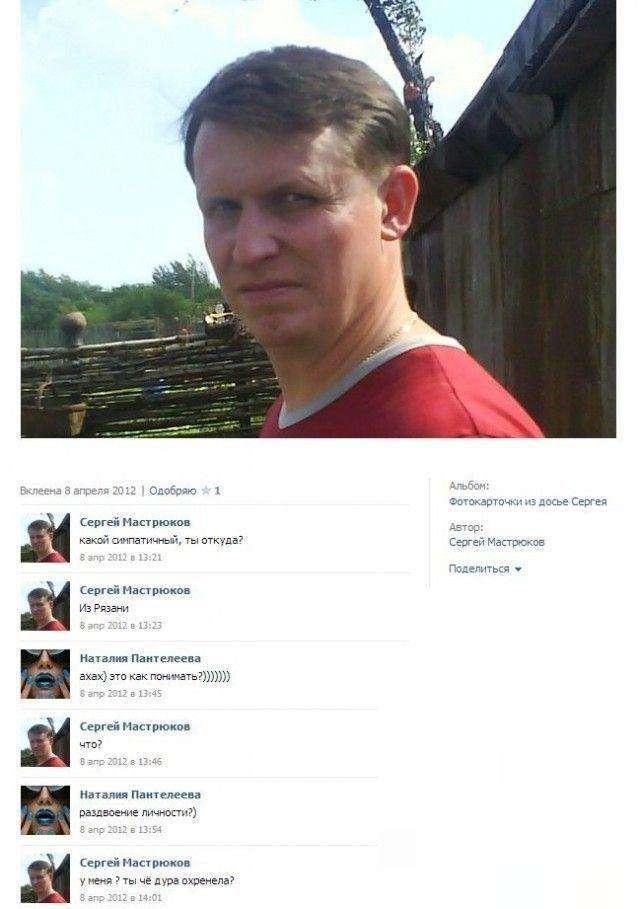 Смішні коментарі із соціальних мереж (23 фото)