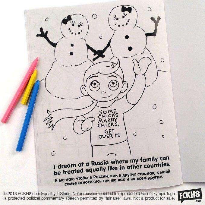 Депутат Віталій Мілонов випустив дитячу розмальовку проти гомосексуалізму (13 фото)