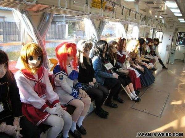 Це – Японія (45 фото)
