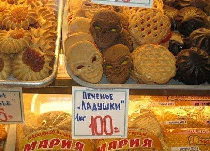 Тільки в Росії (57 фото)