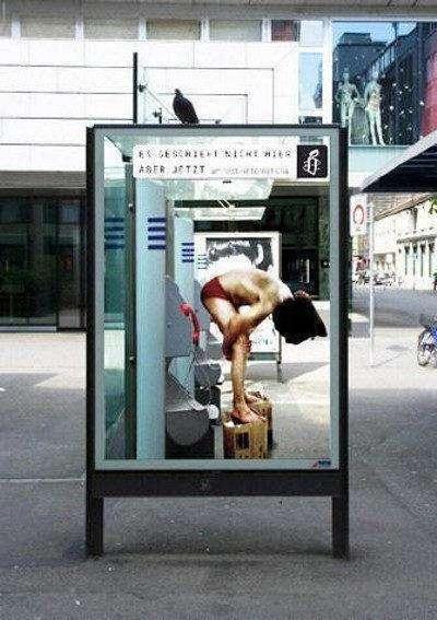 Креативна реклама (34 фото)