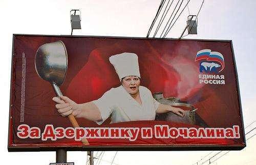 Дурна реклама (10 фото)