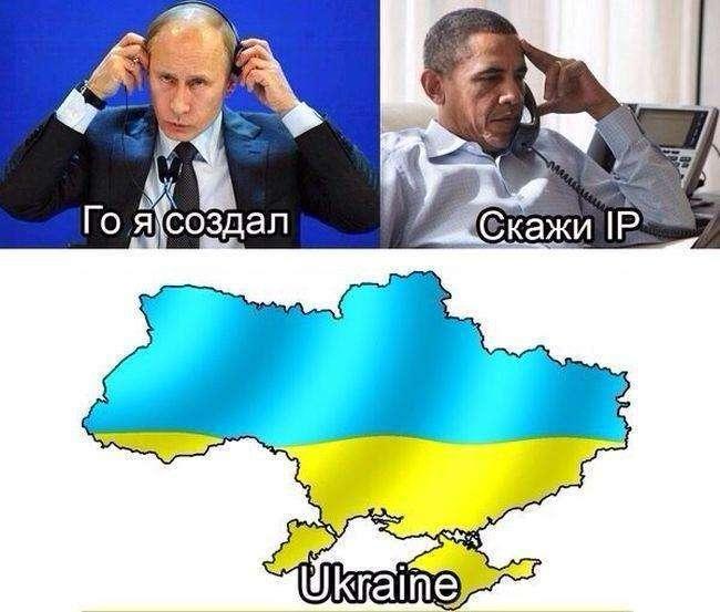 Події в Криму. Трохи несерйозно (45 фото)
