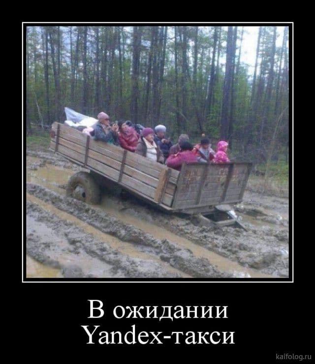 35 весёлых демотиваторов Приколы,демотиваторы недели,демотивация,юмор