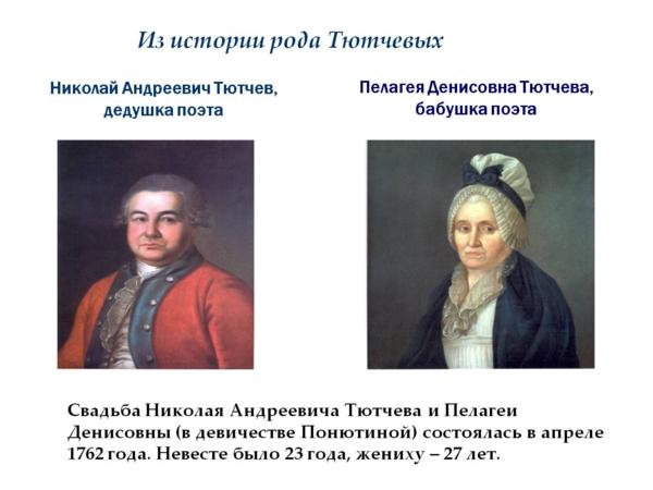 Странные последствия дела Салтычихи белые страницы истории,история России