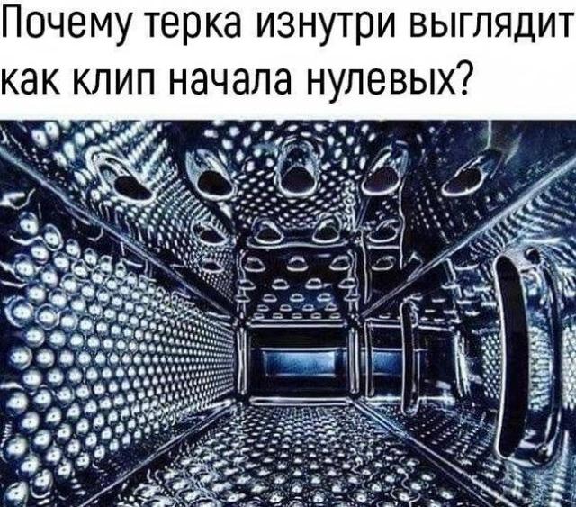 Простой юмор с просторов сети. Приколы