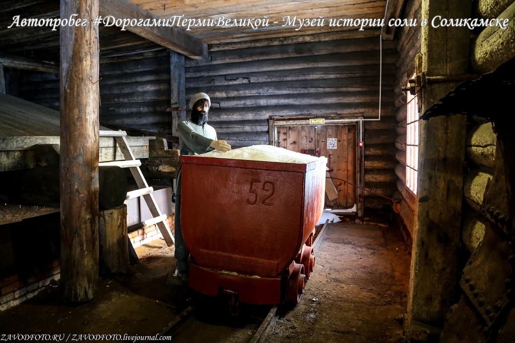 ПРОЕКТ: «ZAVODFOTO - Города России!»: СОЛИКАМСК Пермский край