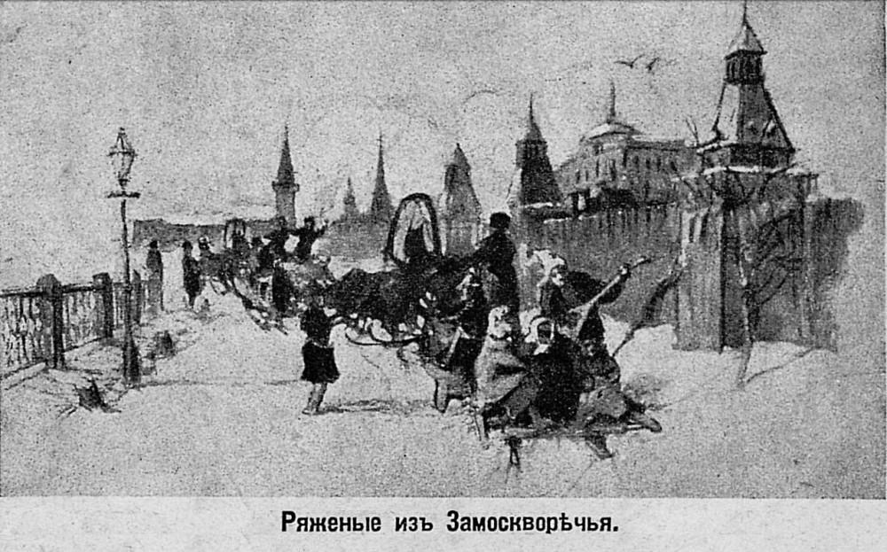 Кутила Москва на тройках Масленица