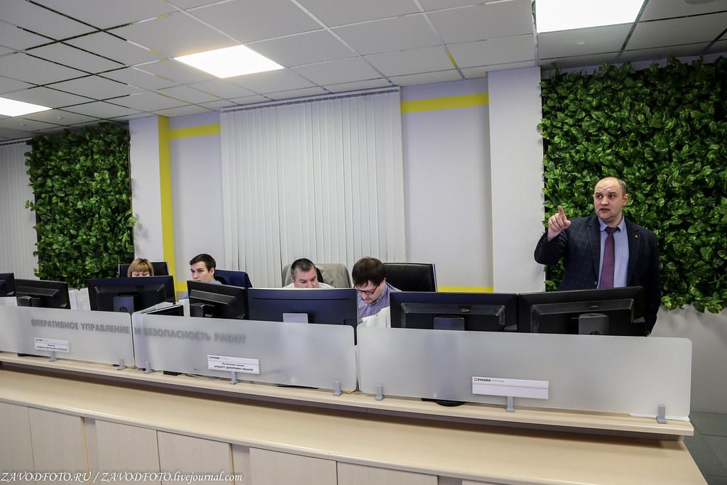 Центр интегрированных операций в ЦИТС «Полазна» Полазна