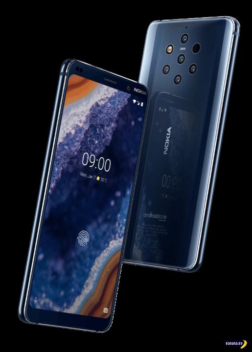 Nokia 9 PureView –пять камер! хай-тек