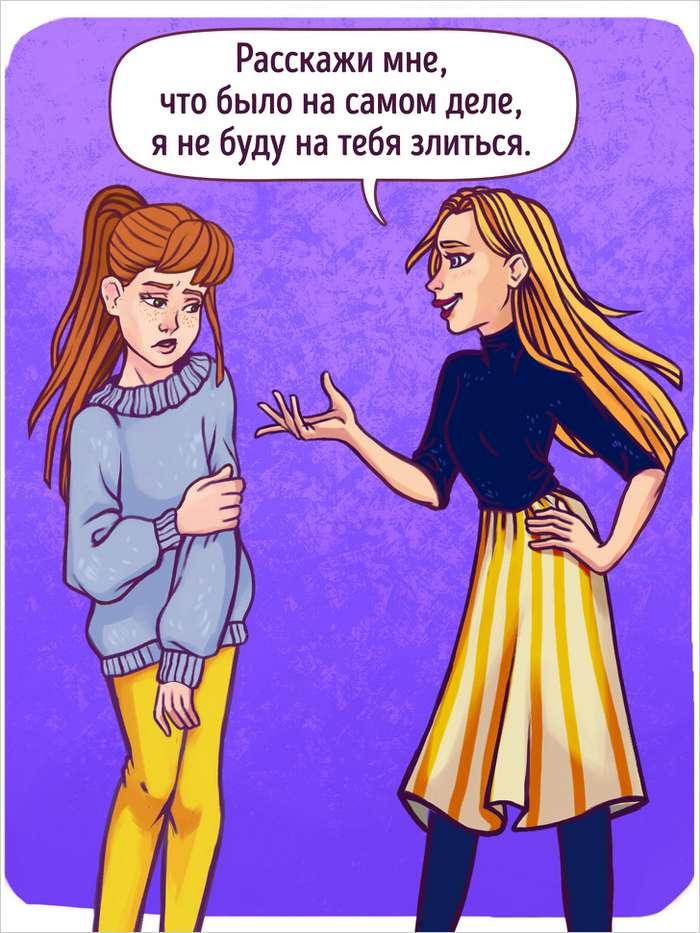 5советов родителям, как убедить ребенка сказать правду, когда это необходимо Интересное