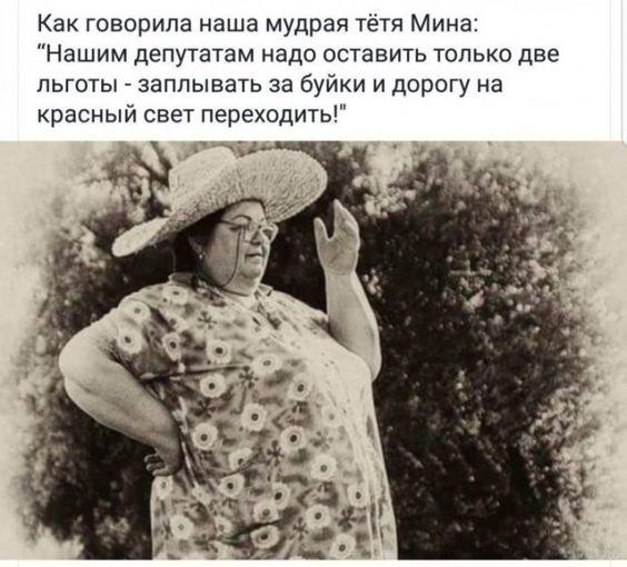 Твоя жена очень умная и красивая женщина!... С наступлением весны всех анекдоты