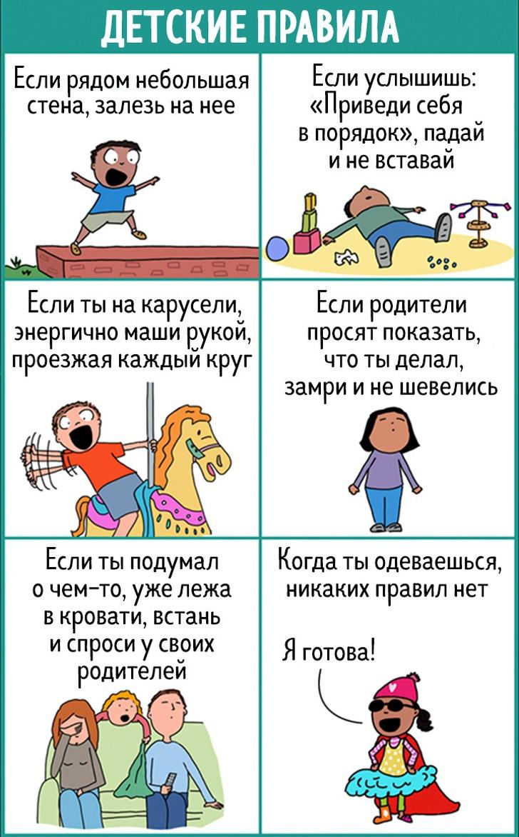 Дети и родители веселые картинки