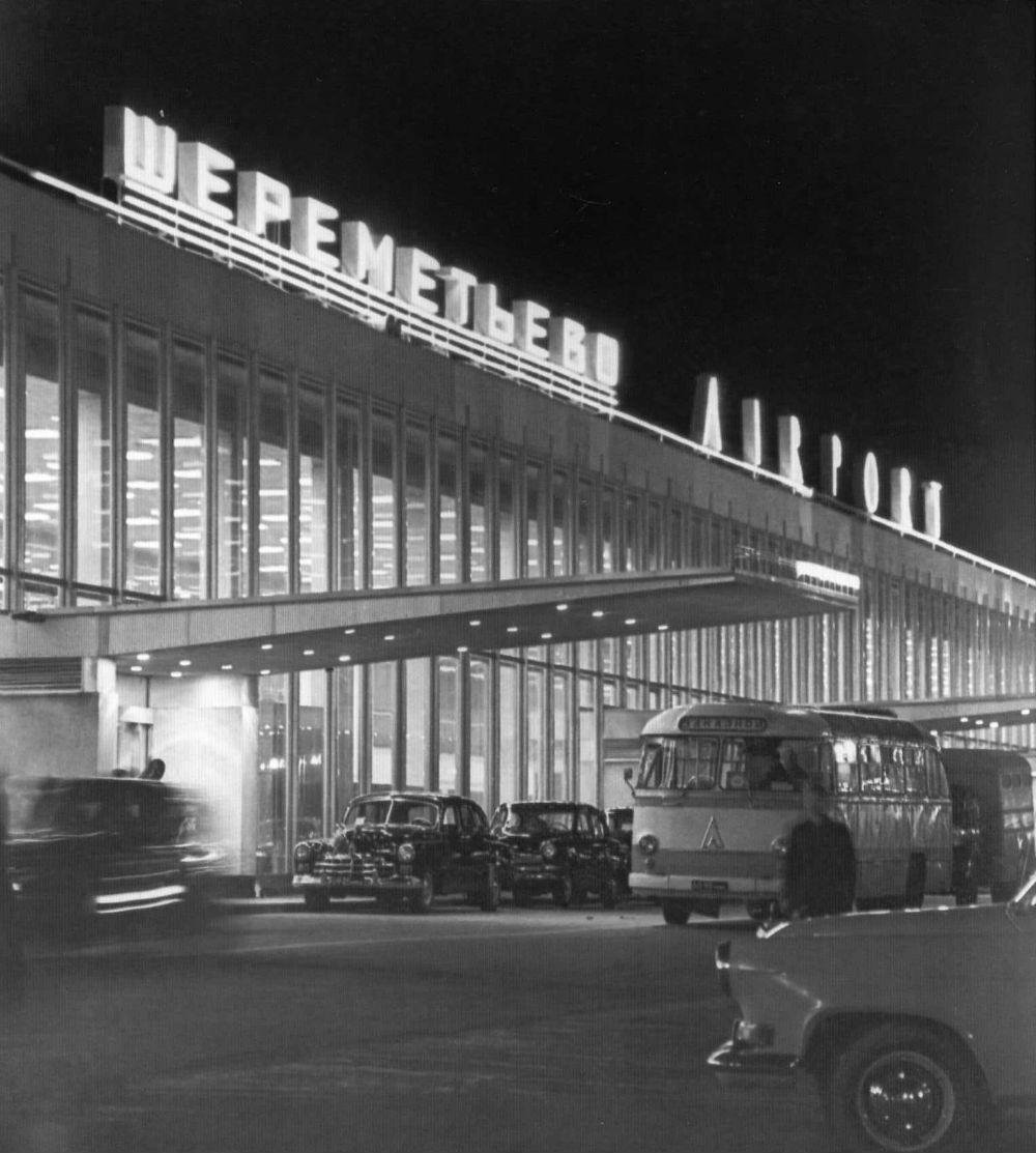 Аэропорт Шереметьево в самом начале