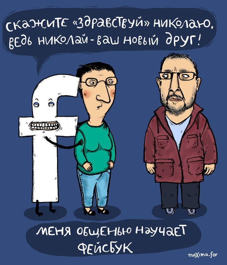 22 нетривиальных комикса от неизвестной русской художницы