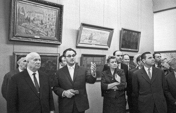 Как Хрущёв выставку авангардистов разгромил. история