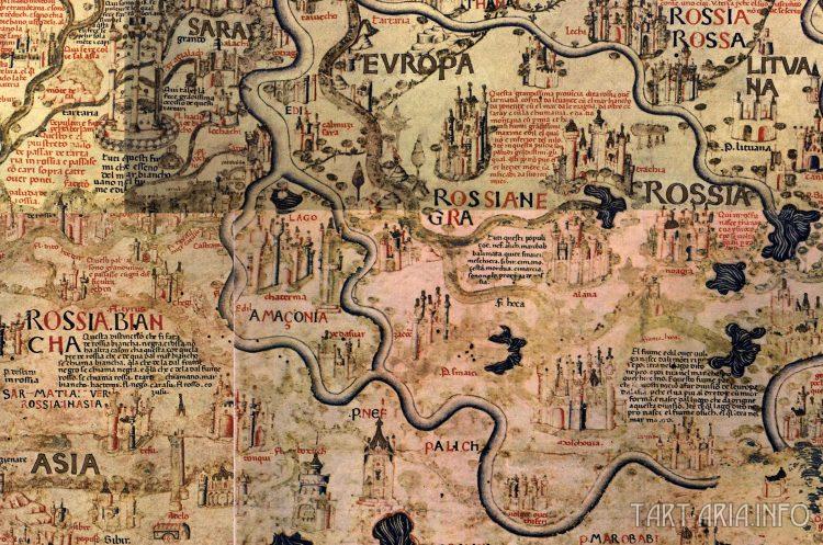 Амазонки — жены славянских воинов Дальние дали