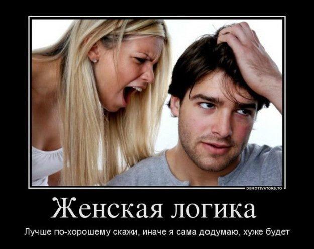 Веселые и смешные демотиваторы про девушек из нашей жизни женские демотиваторы ржака