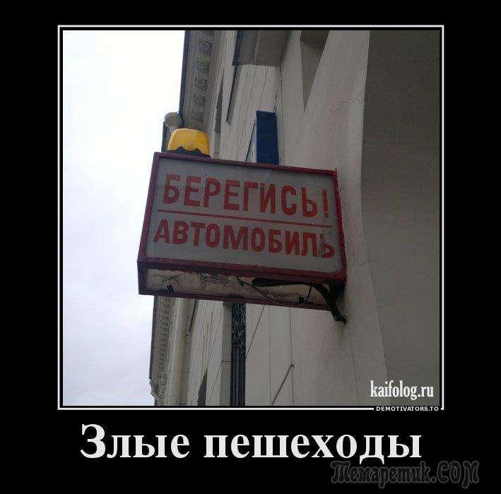 Кто не курит и не пьёт — по домам всех развезёт анекдоты