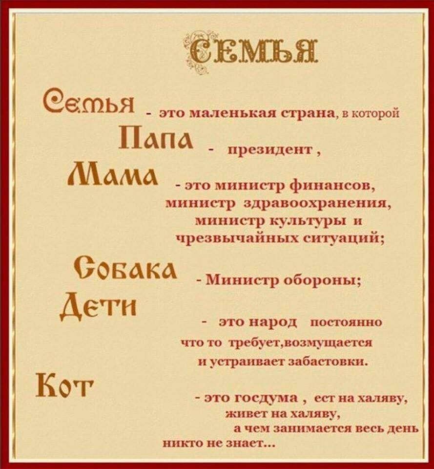 Объявление на двери подъезда: