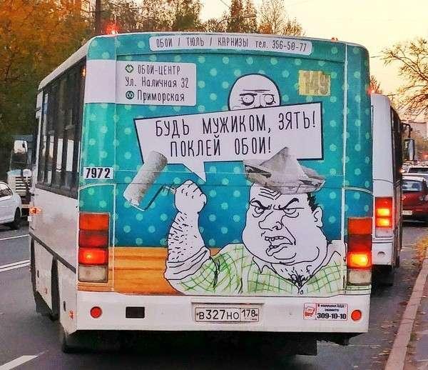 Из троллейбуса выходит приезжий и спрашивает первого встречного... весёлые