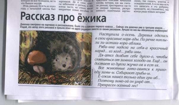 Я никогда не встречал русских, которые грустят... весёлые