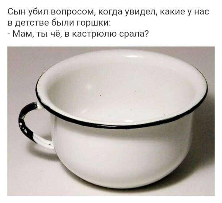 Раннее утро. Кухня. Муж с женой пьют кофе. Жена ... Весёлые